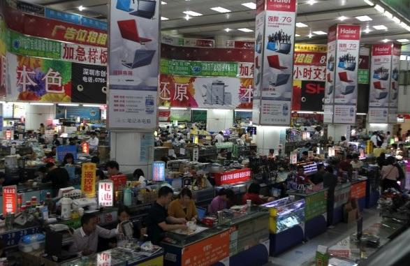 Nhập hàng trực tiếp tại Quảng châu